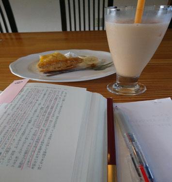 今日のブログを書いた場所は、とある喫茶店。温かいアップルパイとアイスミルクティーを注文。💛本を読んで波動をあげてから記事を書きました💞