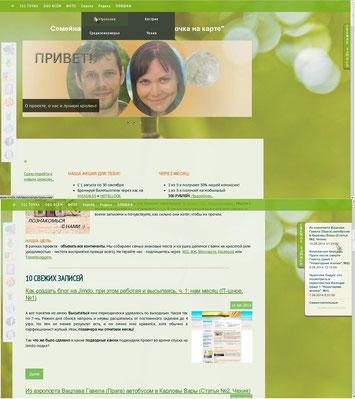 Сайт krolix.net полгода назад (в августе 2014 г.)