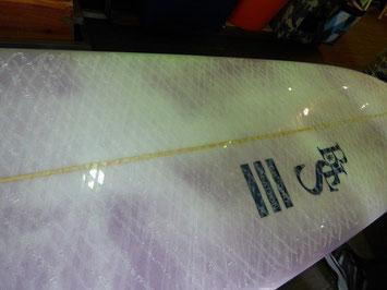 New boardデビュー♪ HRちゃんしっかり良い波乗れてたね~!マーメイドも頑張りましょうね(^_^)/