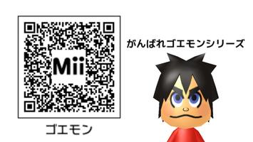 Mii ゴエモン がんばれゴエモン