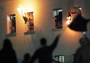 Fangesolidaritet foran Koridallos-fængslet i Athen