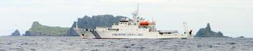 尖閣諸島周辺を航行する中国海洋監視船「海監50」=資料写真