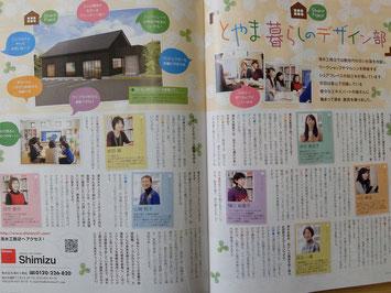 はっぴーママ 2015年2月25日発売