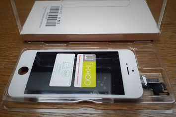 Giga Fixxoo iPhone 5s Display weiß