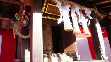 二宮神社(東京都あきるの市)摂社荒波々伎神社「社号額」