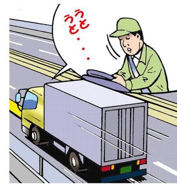 過労による事故の防止