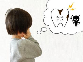 新川崎ファミリー歯科 お子様の急な治療