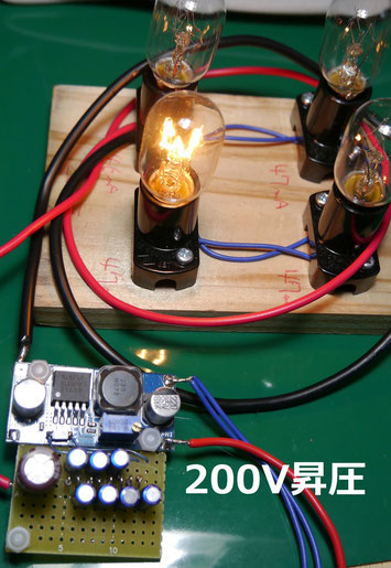 200V Diode Charge Pump
