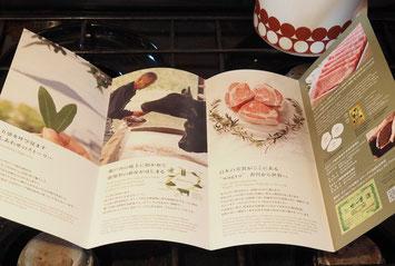 香川県産オリーブ牛