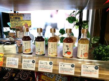 陳列されている5種類のお酢