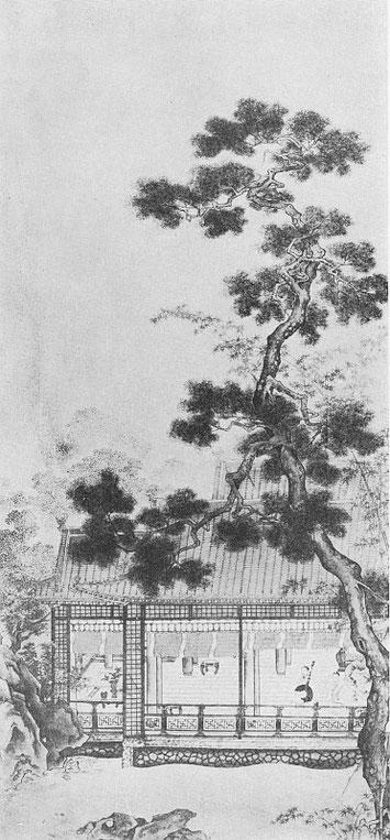 Villa sous les pins. Ernest Francisco FENELLOSA (1853-1908) : L'art en Chine et au Japon.