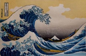 神奈川沖 浪裏