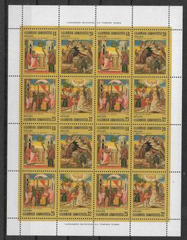 Griechenland Kleinbogen 1571-1574 postfrisch