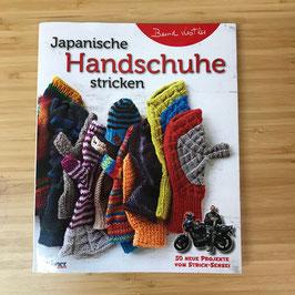 Japanische Handschuhe stricken