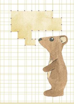 Designkarten-Set 'Bär' 5 Stück