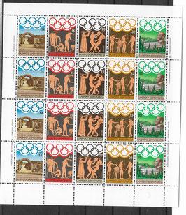 Griechenland Kleinbogen 1557-1561 postfrisch
