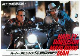 ハーレー・ダビッドソン&マルボロマン(札幌劇場/チラシ洋画)
