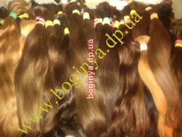 Slavic hair is not dyed length 50- 55 cm \ inc 20-22inc - 1kg Russian hair , Slavic Hair Wholesale Buy Hair , Wholesale Raw Virgin Russian European Hair