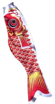Windkoi Klein Rot