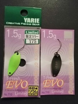 Yarie T-fresh evo 1,5g y75 Rückseite schwarz
