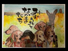 ろう犬カレンダ−2021年度
