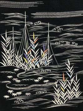 絽染帯黒地縫入白あげ波に干網