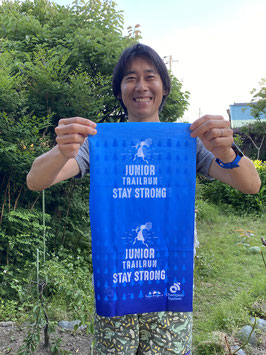 Jr TRAILRUN STAY STRONG シームレスウォーマー
