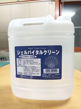 ホタテの除菌消臭剤                                          シェルバイタルクリーン(5ℓ)×3本