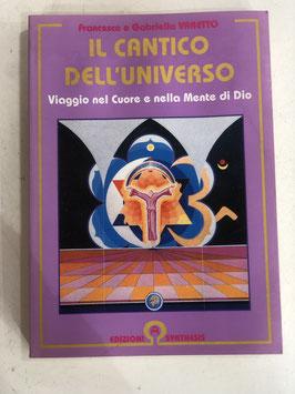 Il canto dell'universo