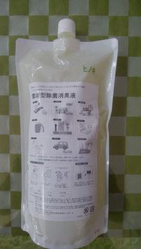 環境型除菌消臭液(1ℓ)