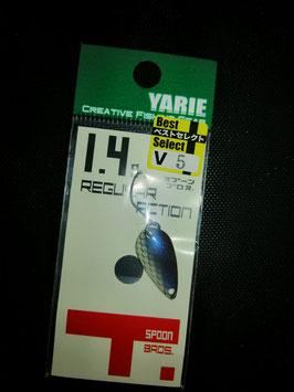 Yarie   Automic Slide V5 1,1g