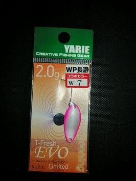 Yarie T-fresh evo2g W7