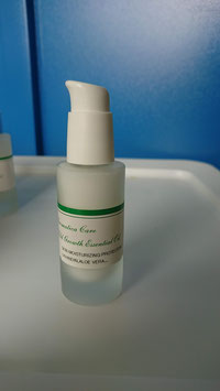 防曬精華液Skin Moisturizing Protector