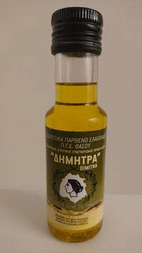 Dimitra Extra Virgin Olive Oil 100ml
