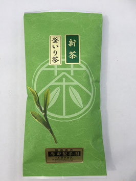 釜炒り 日本茶 (無農薬)