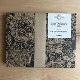 Beeren-Naschgarten (Bio) - Magic Garden Seeds
