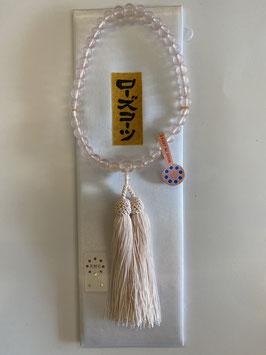 ローズクォーツ 略式数珠