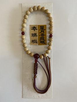 星月菩提樹 本瑪瑙 浄土真宗用 本式数珠