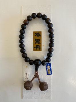本黒丹 略式数珠