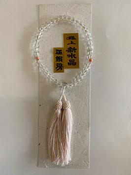 新水晶 略式数珠