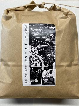 農薬・化学肥料不使用米 ササニシキ(玄米)