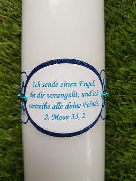 Spruch Ornament gedruckt nach Wahl / Dunkelblau-Türkis