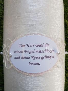 Spruch Ornament gedruckt nach Wahl / Creme-Hellgrau