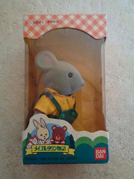 Petit Malin souris 80's
