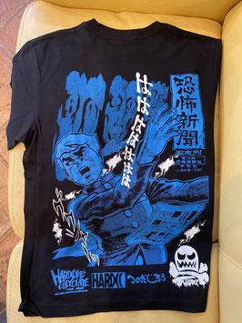 恐怖新聞  (ブルー)  Tシャツ