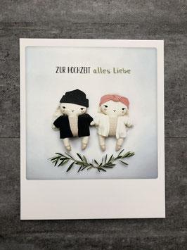 Postkarte Pickmotion Zur Hochzeit alles Liebe (Puppenpaar)