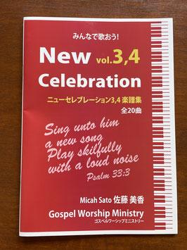 New Celebration vol3,4  ニューセレブレイション 3,4 ピアノ楽譜集