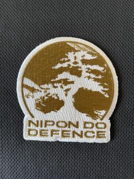 NiPon Do Badge, Original zum Aufkleben und Annähen