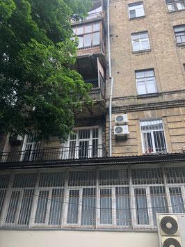 КИЕВ, ул. И. ФРАНКО, 17