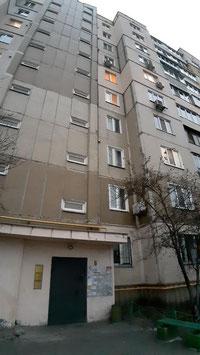 КИЕВ, ул. МИЛОСЛАВСКАЯ, 23
